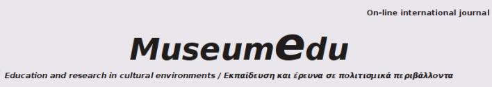 logo_museum_3
